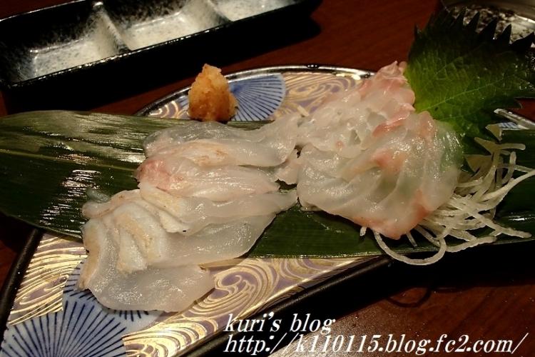 魚酒はなたれ (3)
