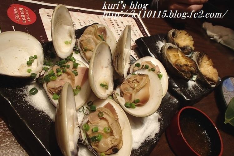 魚酒はなたれ (4)