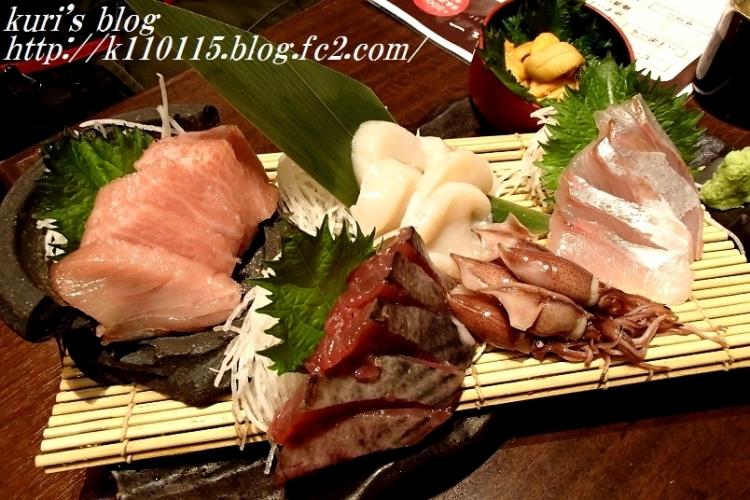 魚酒はなたれ (5)