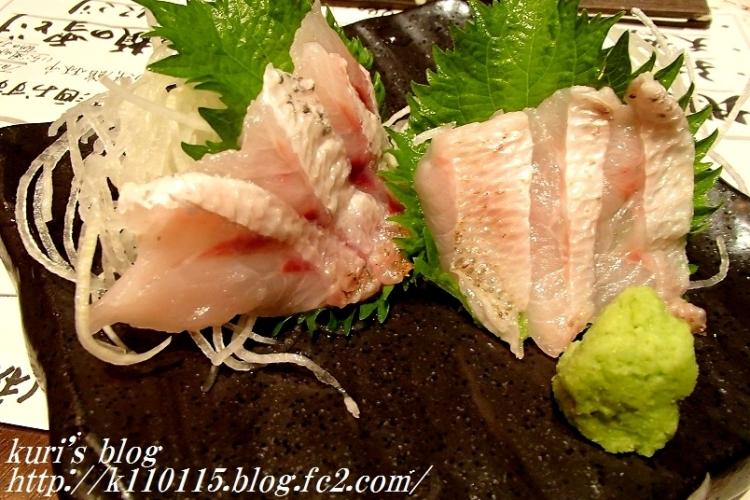 魚酒はなたれ (7)