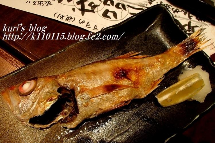 魚酒はなたれ (8)