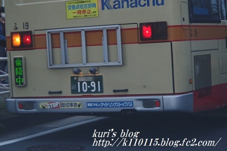 20171091.jpg