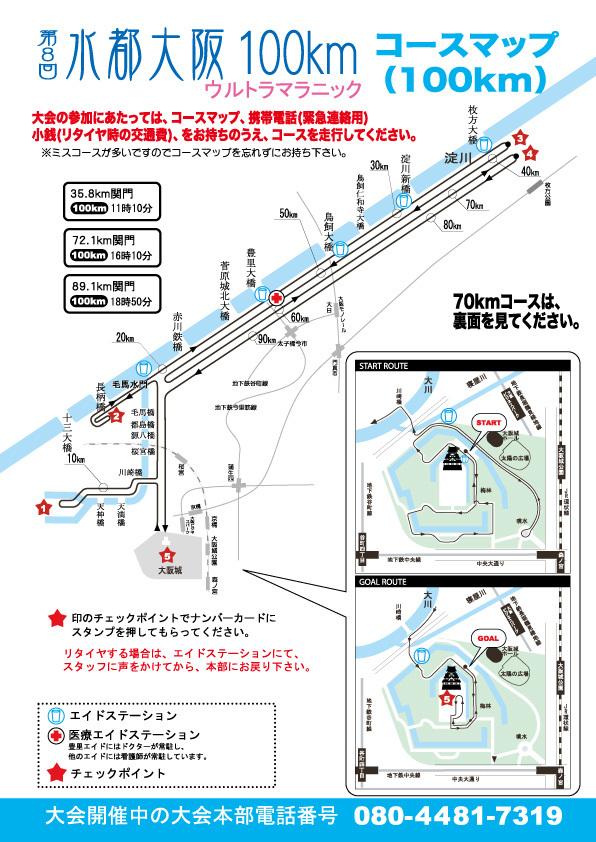 map100km