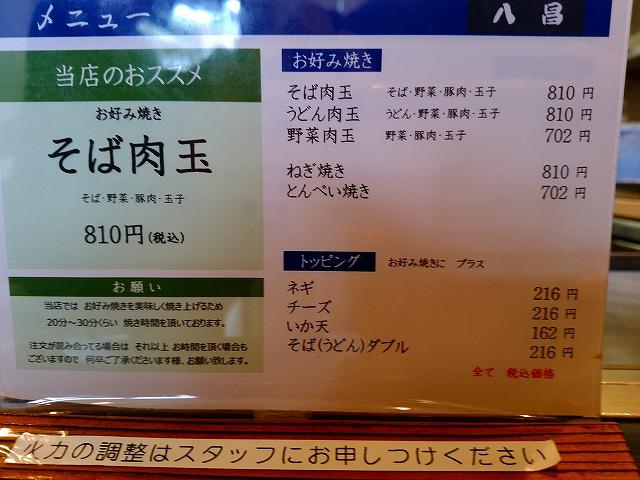 DSC_0011_2017042008290139c.jpg