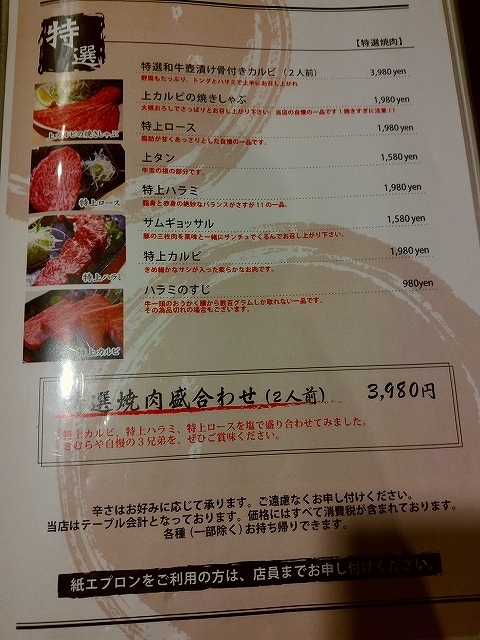 kimura4.jpg