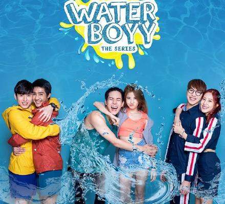 02 waterboyy