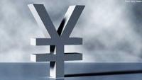 円 ドル 為替 利上げ