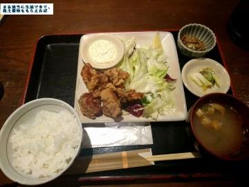 カッパ・クリエイト 三間堂 唐揚げ定食01 201701