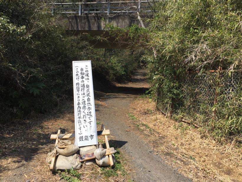 高麗峠05