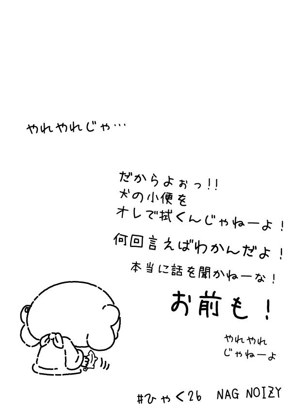 KAGECHIYO_126_after
