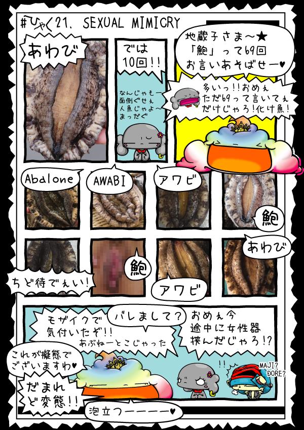 KAGECHIYO_121_blog