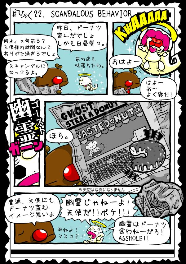 KAGECHIYO_122_blog
