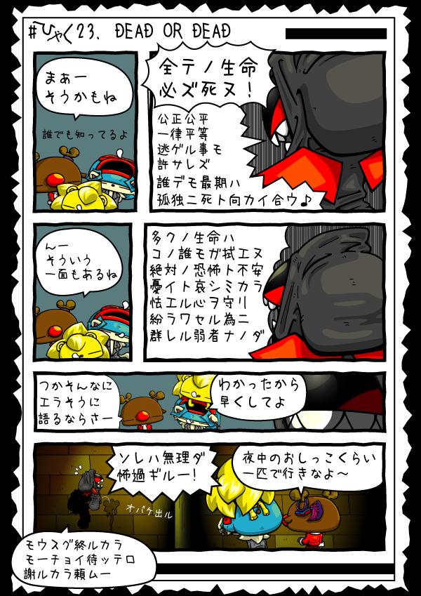KAGECHIYO_123_blog
