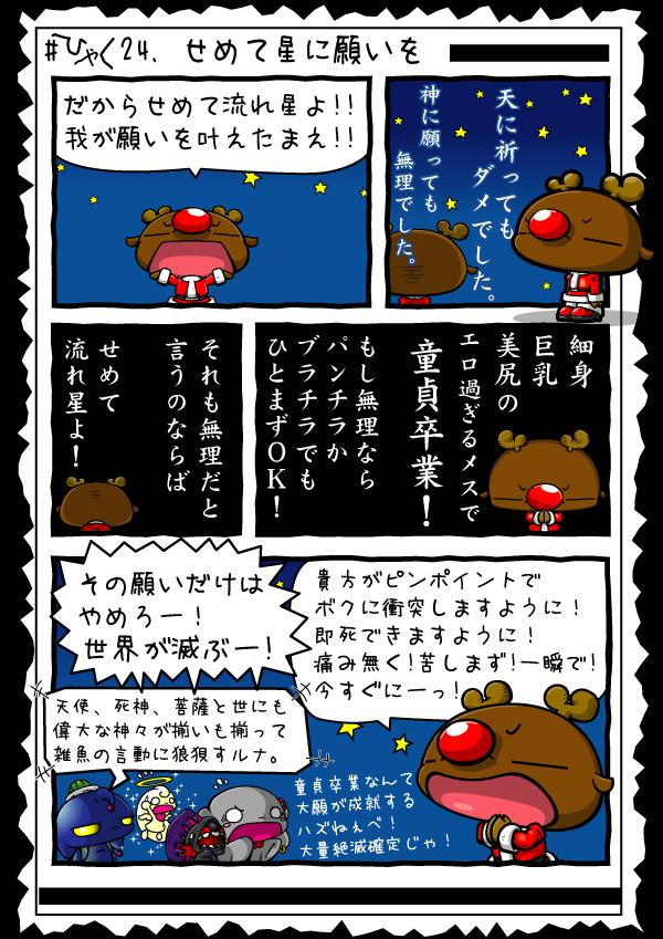 KAGECHIYO_124_blog