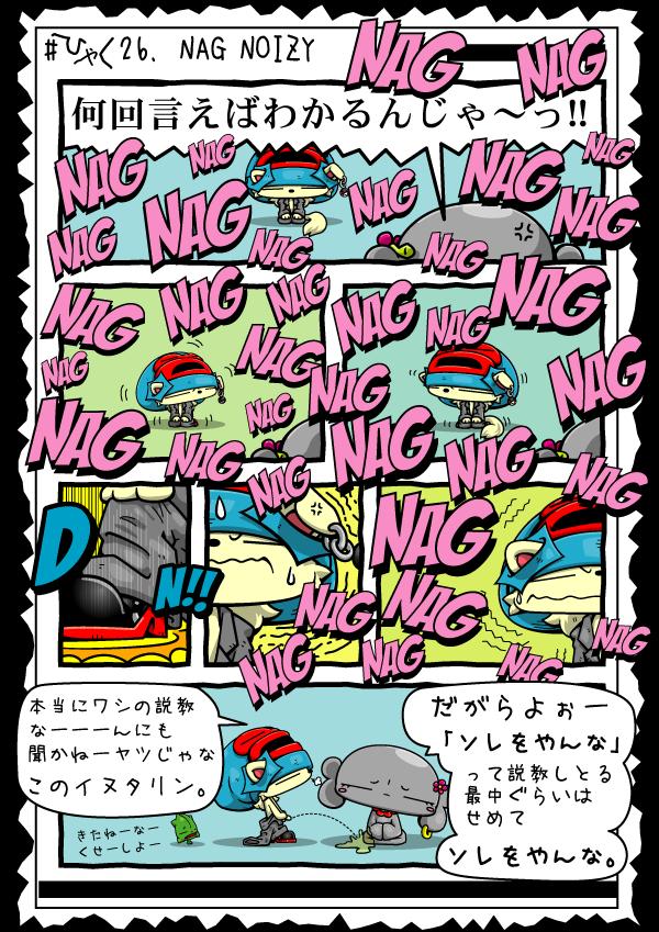 KAGECHIYO_126_blog