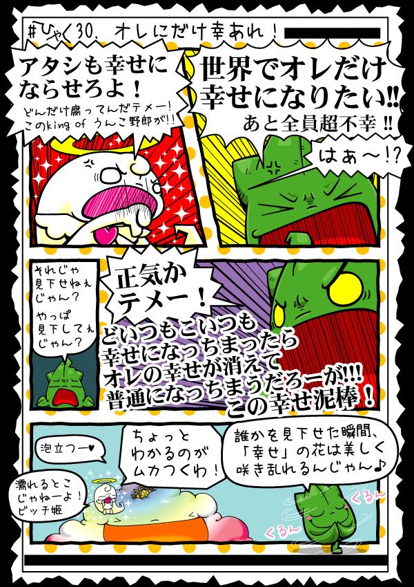 KAGECHIYO_130_blog