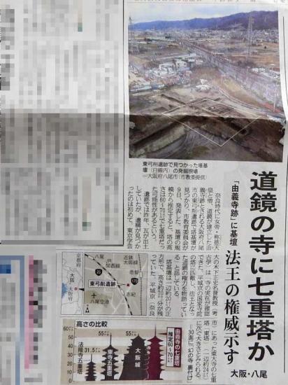 170210新聞