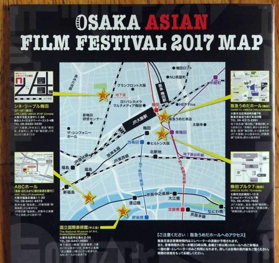 170203大阪アジアン映画祭マップ