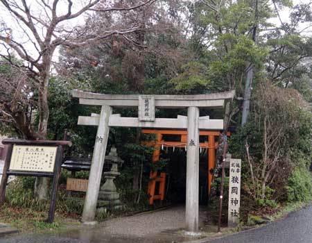 170316狭岡神社