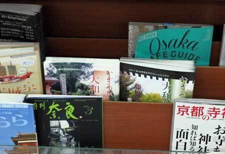 170320海老山書店