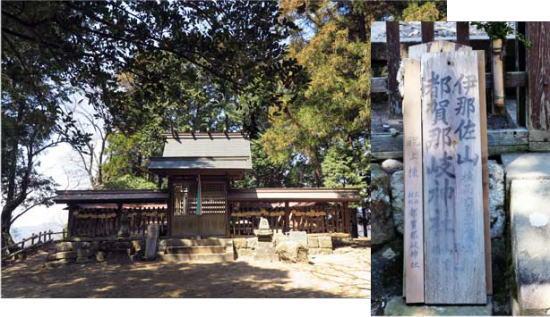 170404山頂神社