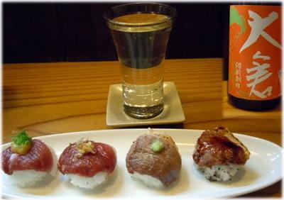 13.4.19手まり寿司