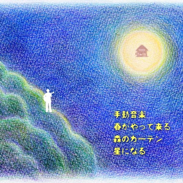 tukiyo2.jpg