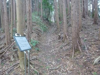 上赤坂城_三の木戸