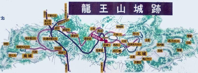 龍王山城案内図