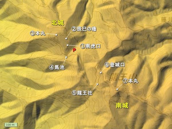 龍王山城地形図