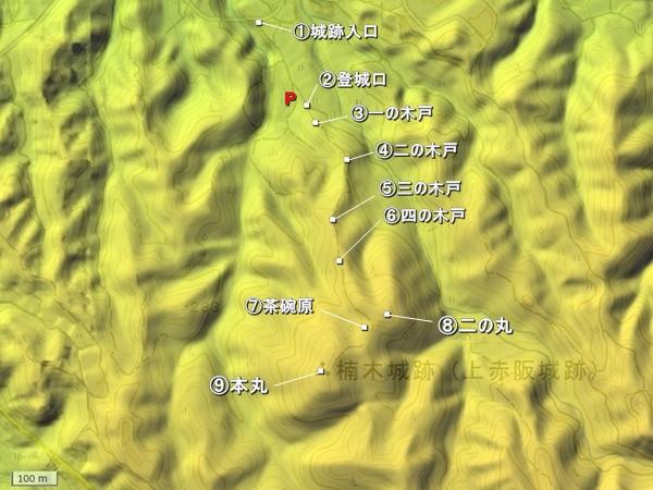上赤坂城地形図