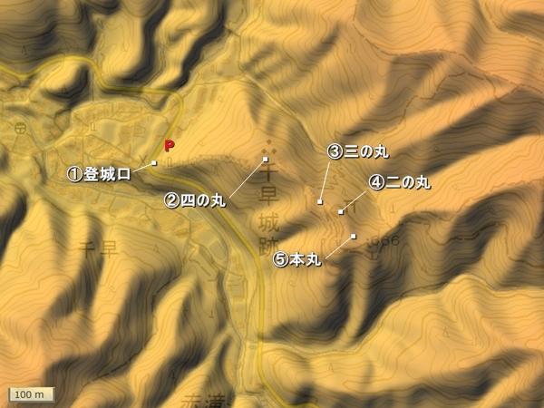 千早城地形図