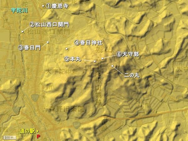 宇陀松山城地形図
