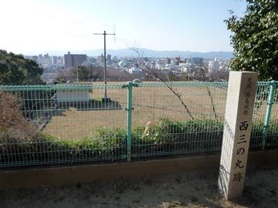 徳島城_西三の丸
