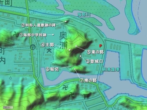 海部城地形図