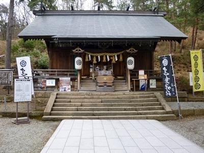 天童城_建勲神社