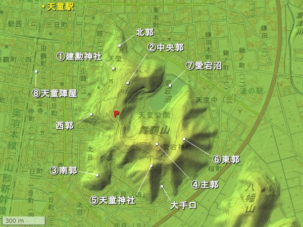 天童城地形図