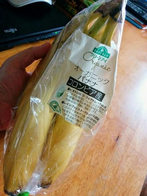 コロンビア産バナナ1