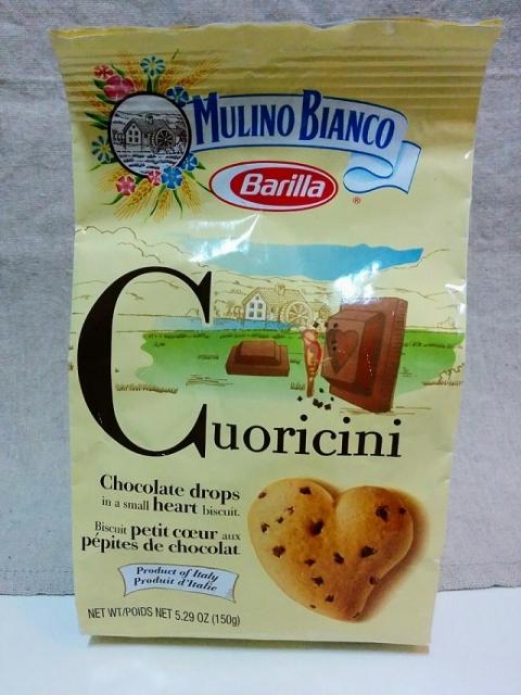 イタリア製バリラ社の美味しいクッキーム リーノビアンコ クリチーニ1