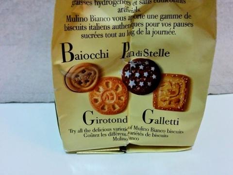 イタリア製バリラ社の美味しいクッキー ムリーノビアンコ クロリチーニ2