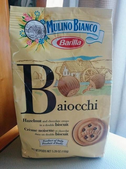 イタリア製バリラ社の美味しいクッキーム リーノビアンコ バイオッキ1