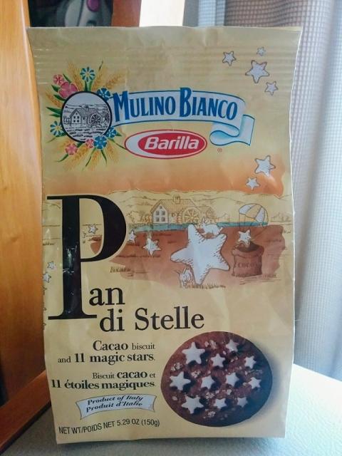 イタリア製バリラ社の美味しいクッキーム リーノビアンコ パンディステラ1