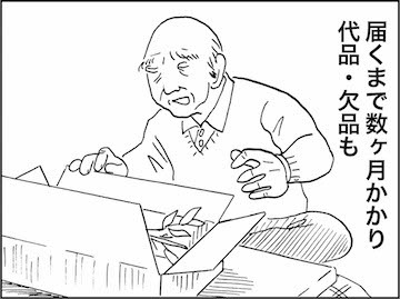 kfc00802-5