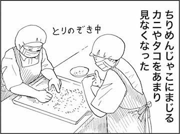 kfc00804-3