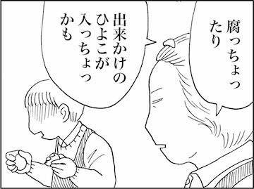 kfc00817-6