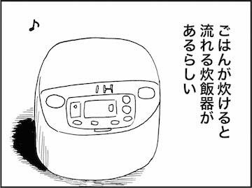 kfc00820-6