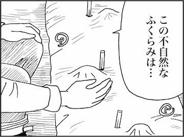 kfc00841-7