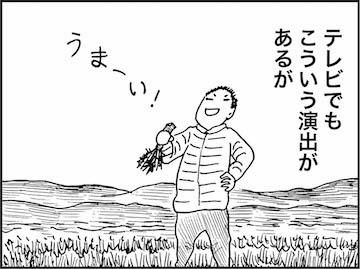 kfc00843-4
