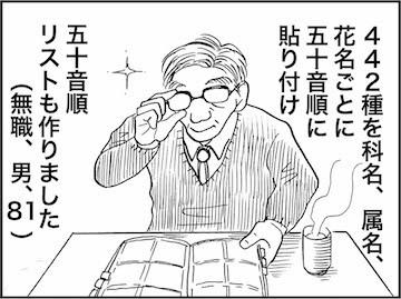 kfc00851-7