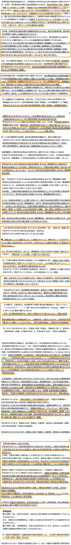 訴状 栃木県 栃木県警&栃木県公安委員会1-vert